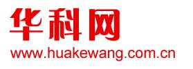 华科网logo
