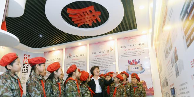 """河北沧州:廉洁教育注重""""从娃娃抓起"""""""