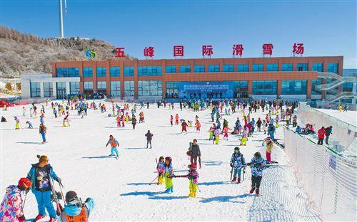 冰雪产业 冬日火热